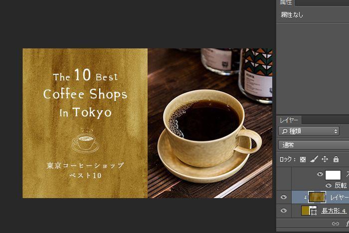 コーヒー バナー Google 検索 コーヒー バナー Webデザイン