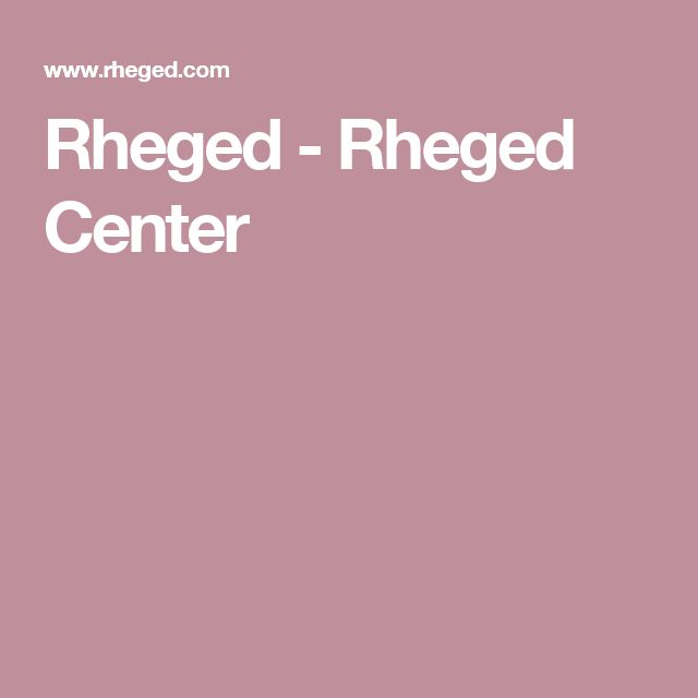 Rheged - Rheged Center