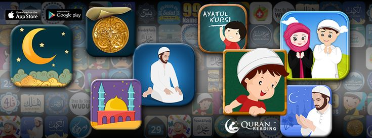 Islamic Applications Collection For Android and iPhone