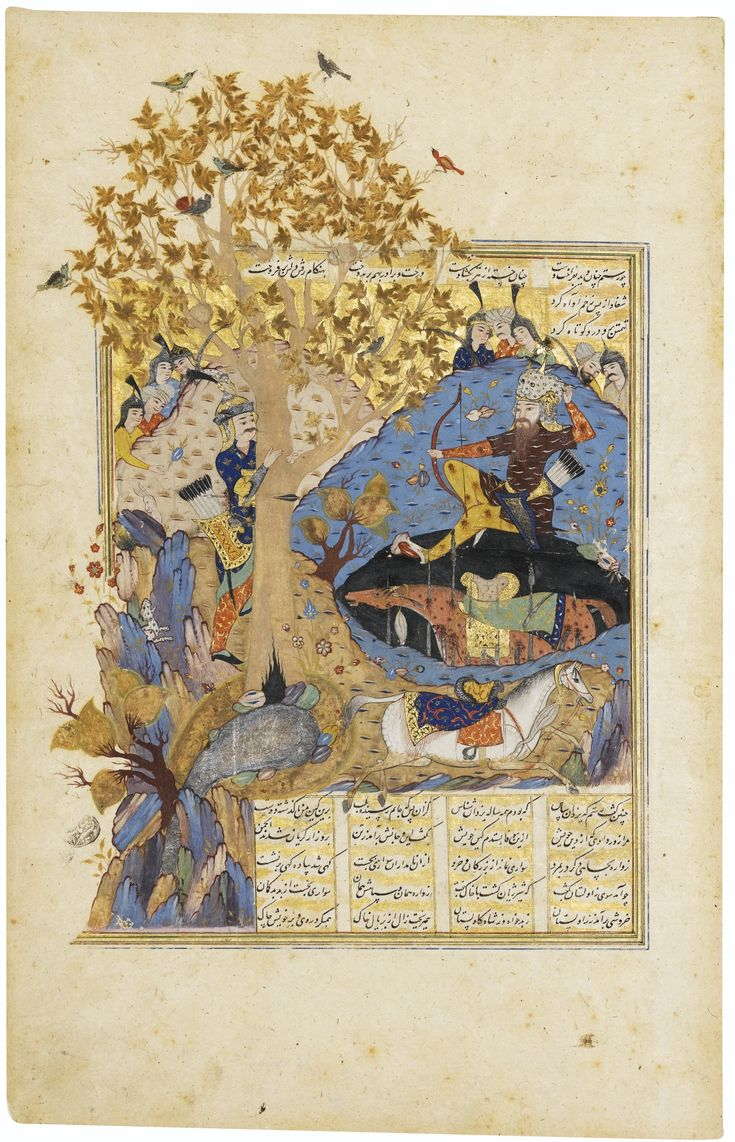 THE DEATH OF RAKHSH (SHAHNAMEH) ; BARZIN KILLING THE DRAGON AFTER IT HAD SWALLOWED BAHMAN (BAHMAN-NAMA OFTEN INTERPOLATED INTO THE TEXT OF FIRDAWSI'S SHAHNAMEH), SAFAVID PERSIA, QAZWIN OR SHIRAZ, 17TH CENTURY