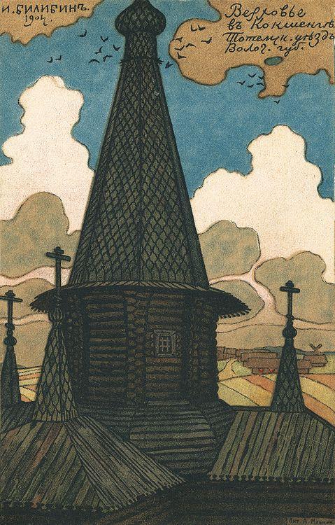 Postcard by Ivan Bilibin.