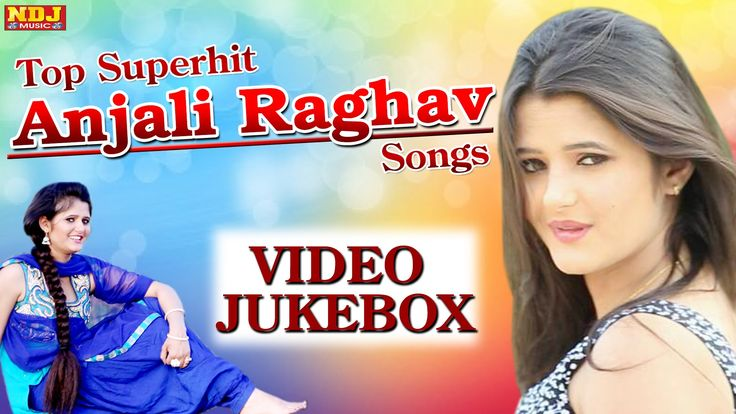 Anjali Raghav    Non Stop New Haryanvi Dj Songs 2016    Haryanvi Top Songs    NDJ Film Official