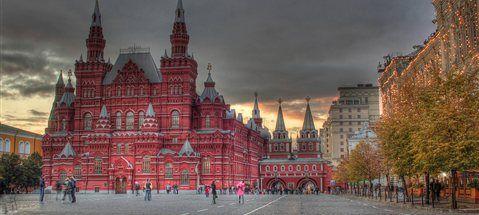 Μόσχα, Ρωσία - Κρεμλίνο (Κόκκινη Πλατεία)