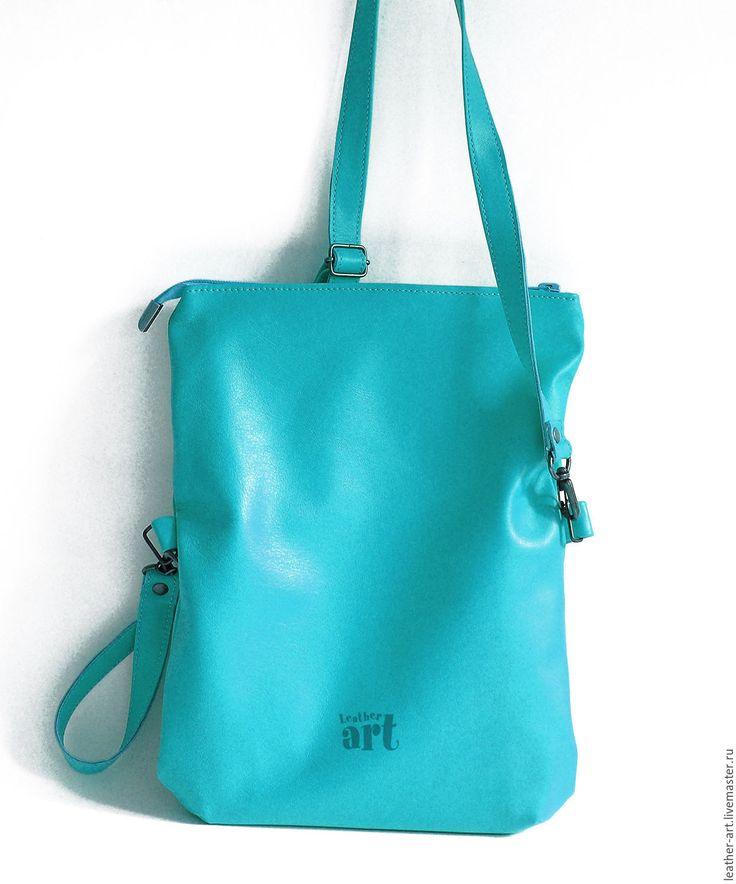 Купить Кожаная сумка Позитивная - бирюза - однотонный, бирюзовый, оригинальная сумка, сумка-планшетка