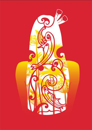 Bronwyn Waipuka Kura Gallery Maori Art Design New Zealand Mana Wahine Series Framed Digital Print Hine Ata