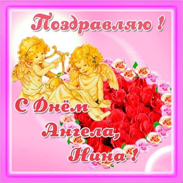 Открытки спасибо, день ангела геннадия открытки