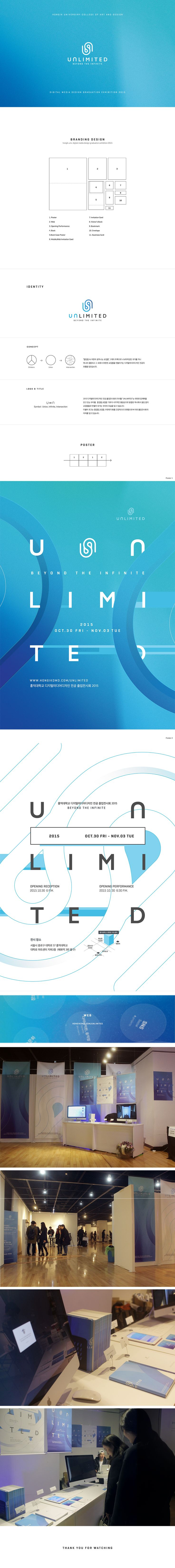심혜진, 박여민│ Unlimited│ Major in Digital Media Design │#hicoda │hicoda.hongik.ac.kr
