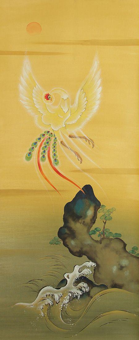 『火の鳥 蓬莱山図』作・平尾務 Art Direction・山田晋也(豊和堂)©手塚プロダクション