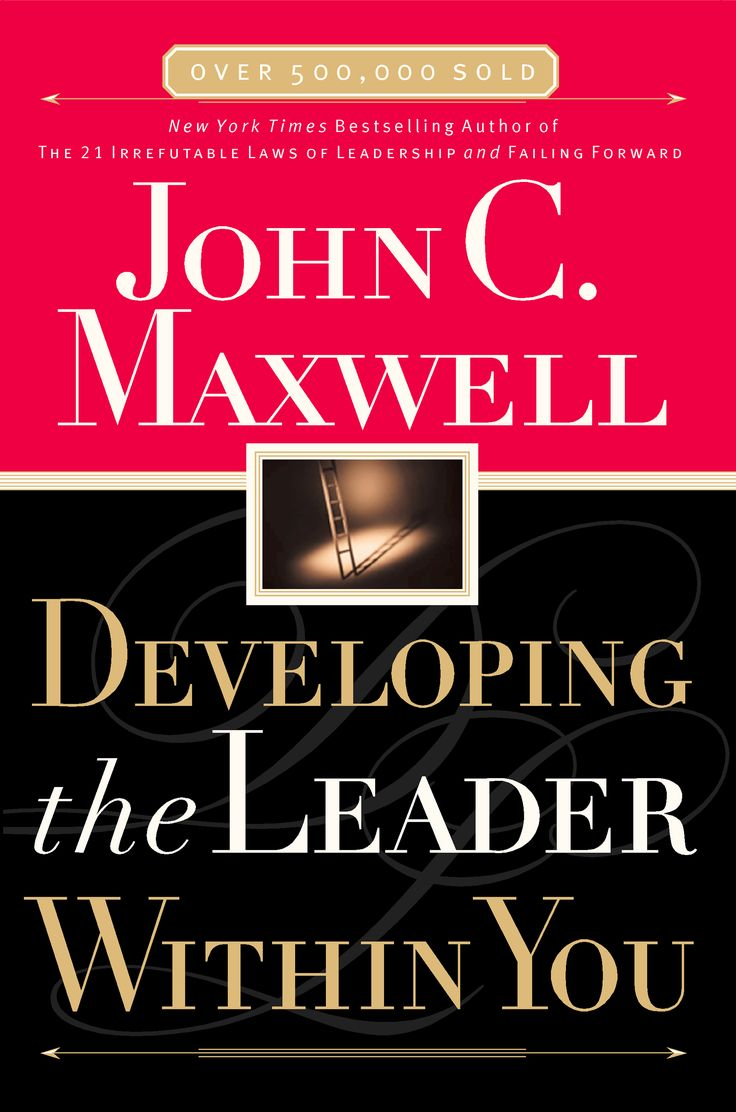 15 Inspiring Books Every Leader Should Not Miss
