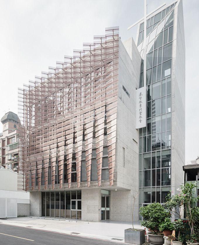능동형 우드루버 mayu architects install feather like façade to
