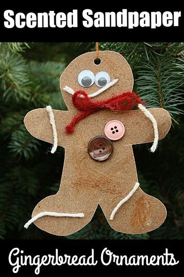 Making these scented sandpaper gingerbread ornaments was a wonderful sensory experience, a fine motor activity, and a creative craft session all wrapped up into one.