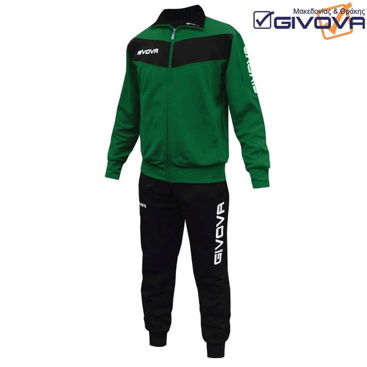 Tuta_Visa_TR018 1310 GIVOVA-Makedonias-Thrakis-GREECE