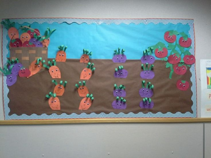 Garden vegetable bulletin board school paper craft for Vegetable patch ideas