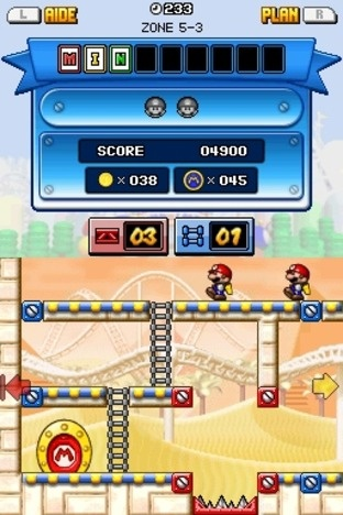 Test Mario vs. Donkey Kong : Pagaille à Mini-Land Nintendo DS - Screenshot 134