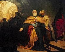 Patriarch Gregory V of Constantinople shortly before his execution, as depicted by Nikiphoros Lytras