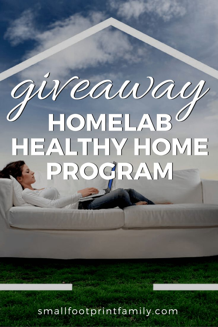 HomeLab is giving away one of their awesome Healthy Home Programs to a lucky Small Footprint Family reader in this month's giveaway!