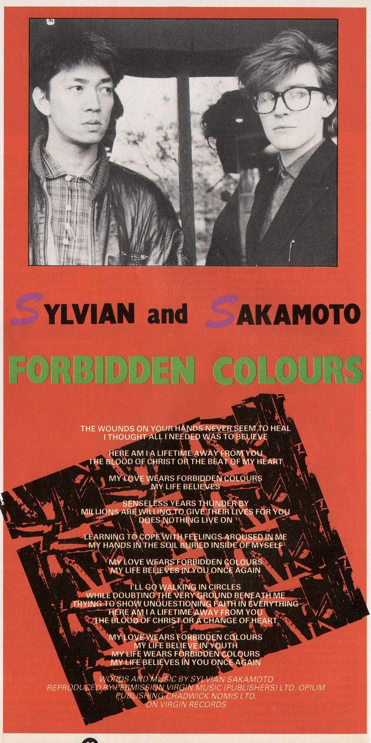DAVID SYLVIAN & RYUICHI SAKAMOTO, forbidden colours 1983