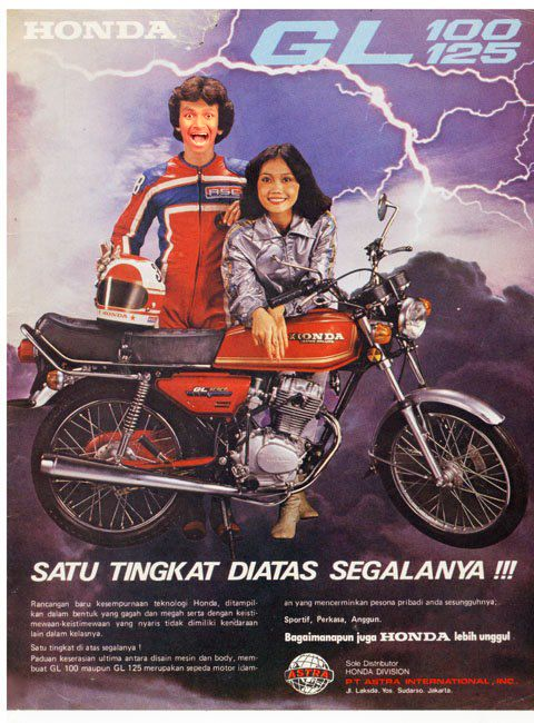 Indonesian Ad