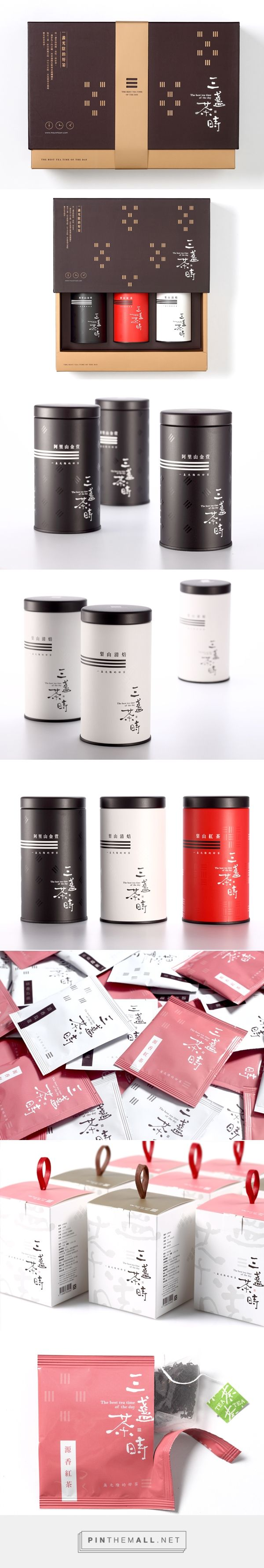 三盞茶時 | 存在設計 @ Design Group curated by Packaging Diva PD. The Best Tea Time Of The Day.