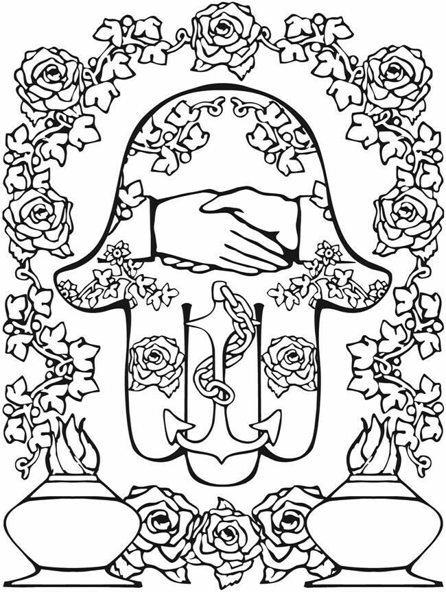 Kleurplaat Hamsa Design Welcome To Dover Publications