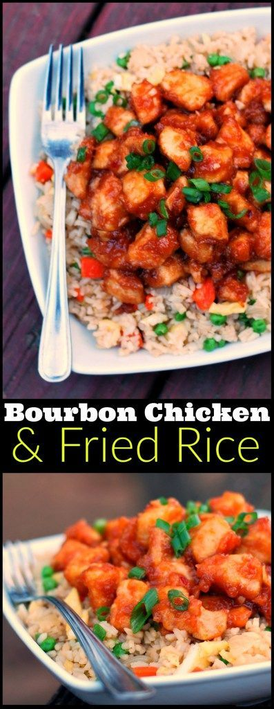 This Bourbon Chicken & Fried Rice will have you putting down that phone for take out!  SO much better than getting it to go!  You won't BELIEVE how easy it is or how delicious it tastes!  If you are wanting to cook more meals at home, this one needs to be in your rotation for when that Chinese food craving hits!