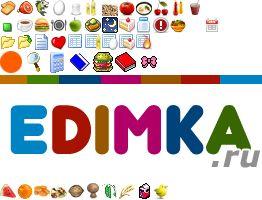 Раздельное питание, таблица совместимости продуктов — edimka.ru