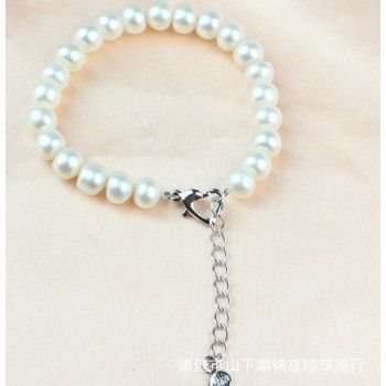 Natural Pearl Bracelet Bread Round 8-9mm Extended Chain Flawless Light Bracelet