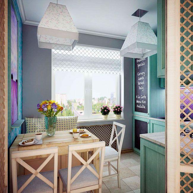 картина с лавандовым полем, бирюзовая кухня и розовые вазоны..и белая римка