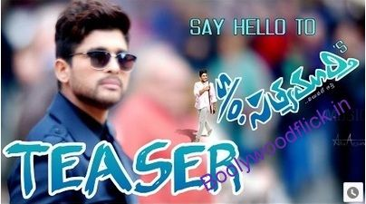 Telugu movie S/O Satyamurthy Teaser Trailer has finally released on 11th March 2015.This was the g...