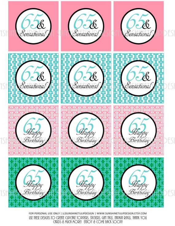 Sweet 16 Red Damask KEEP CALM Birthday Printable DIY Party Tags and Cupcake Toppers by SunshineTulipdesign
