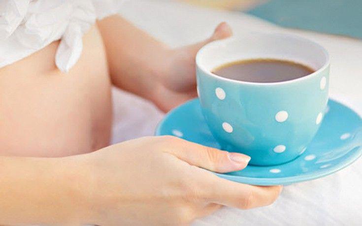Ασφαλής θεωρείται η μέτρια κατανάλωση καφέ στην εγκυμοσύνη