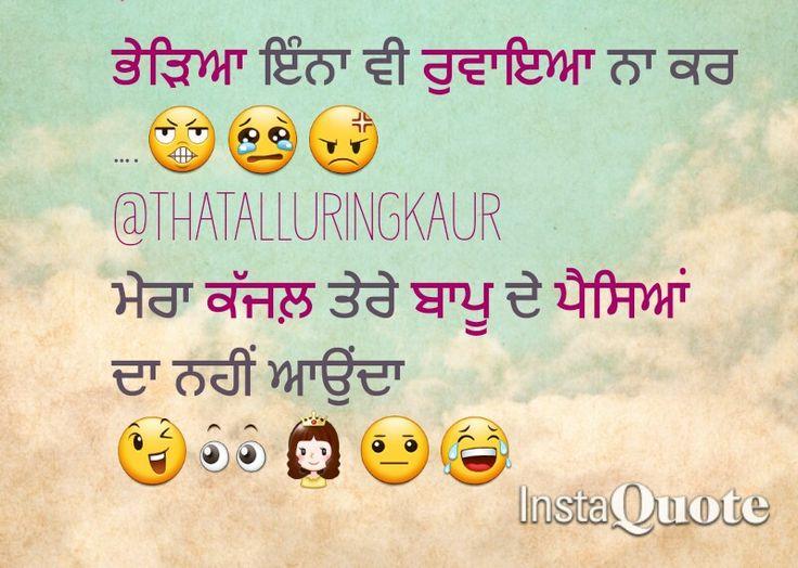 Punjabi quotes. Pinterest:@reetk516