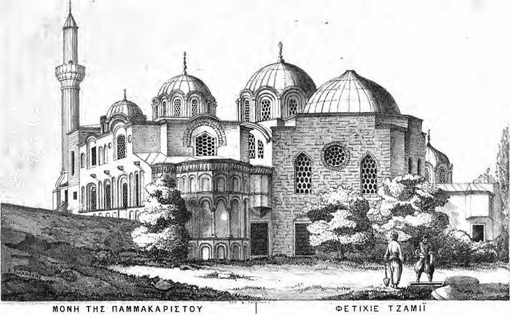 """Fetiye Camii-Pammakaristos Church-1877 Pammakaristos Church, also known as the Church of Theotokos Pammakaristos (Greek: Θεοτόκος ἡ Παμμακάριστος, """"All-Blessed Mother of God""""), in 1591 converted into a mosque and known as Fethiye Mosque (Turkish: Fethiye Camii, """"mosque of the conquest"""") and today partly a museum, is one of the most famous Byzantine churches in Constantinople."""