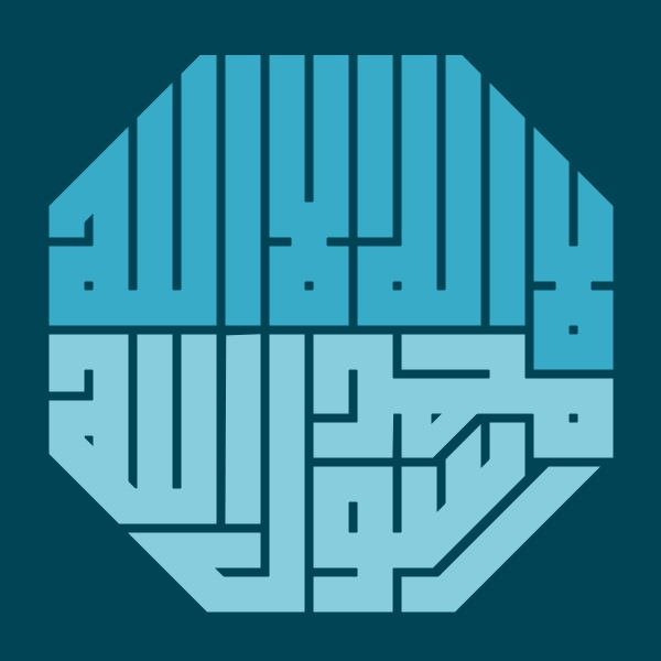 1000 Images About Kufi Art On Pinterest Artworks The