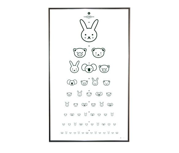 Animal Eye Chart. Adorable for a kid's room.