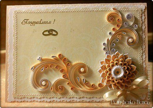 Открытка День рождения Свадьба Квиллинг Открытки к торжеству Бумага Бумажные полосы фото 1