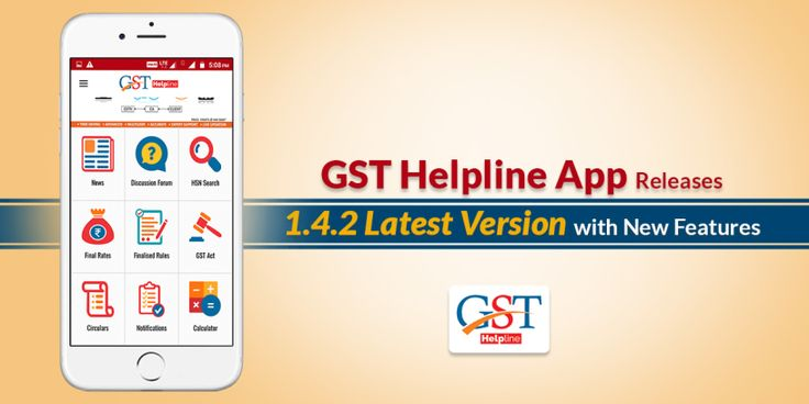 The app provides the facility to directly accessible official GST portal via important link section. The GST App provides some amazing new features with 1.4.2 latest version which as follows.