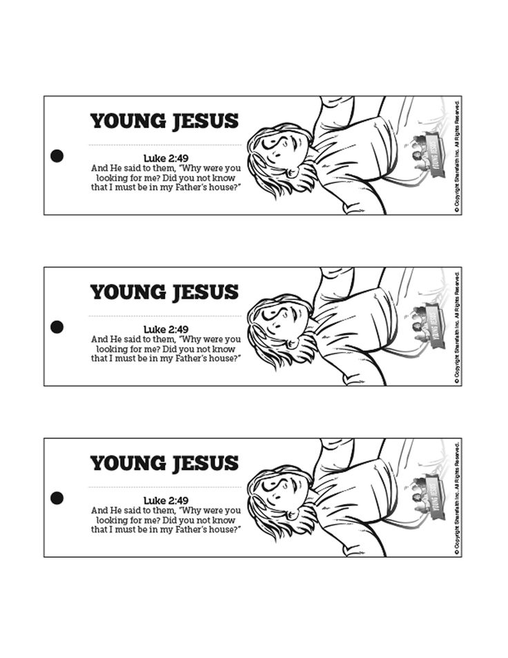 Jesus As A Child Bible Bookmarks: The Luke 2:39-52 story of Jesus as a child is definitely worth a second read. Inspire your kids to further Bible reading at home with these printable Jesus as a child Bible bookmarks.