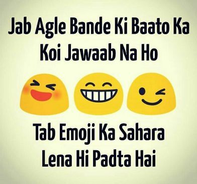 Funny Whatsapp Jokes in Hindi, Best Hindi Jokes, Whatsapp Funny, Hindi Jokes for Whatsapp, Hindi Funny Jokes, Funniest Hindi Jokes, Funny Hindi SMS Jokes. Our collection of Funny Whatsapp Jokes in Hindi, Funny Husband Wife Jokes in Hindi, Funnies Jokes in Hindi.