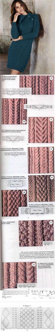 Платье арановым узором вязаное спицами. Как вязать теплое платье спицами |