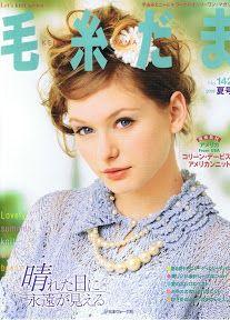 毛糸だま(№142,2009夏号) - 路过的精灵6 - Álbumes web de Picasa