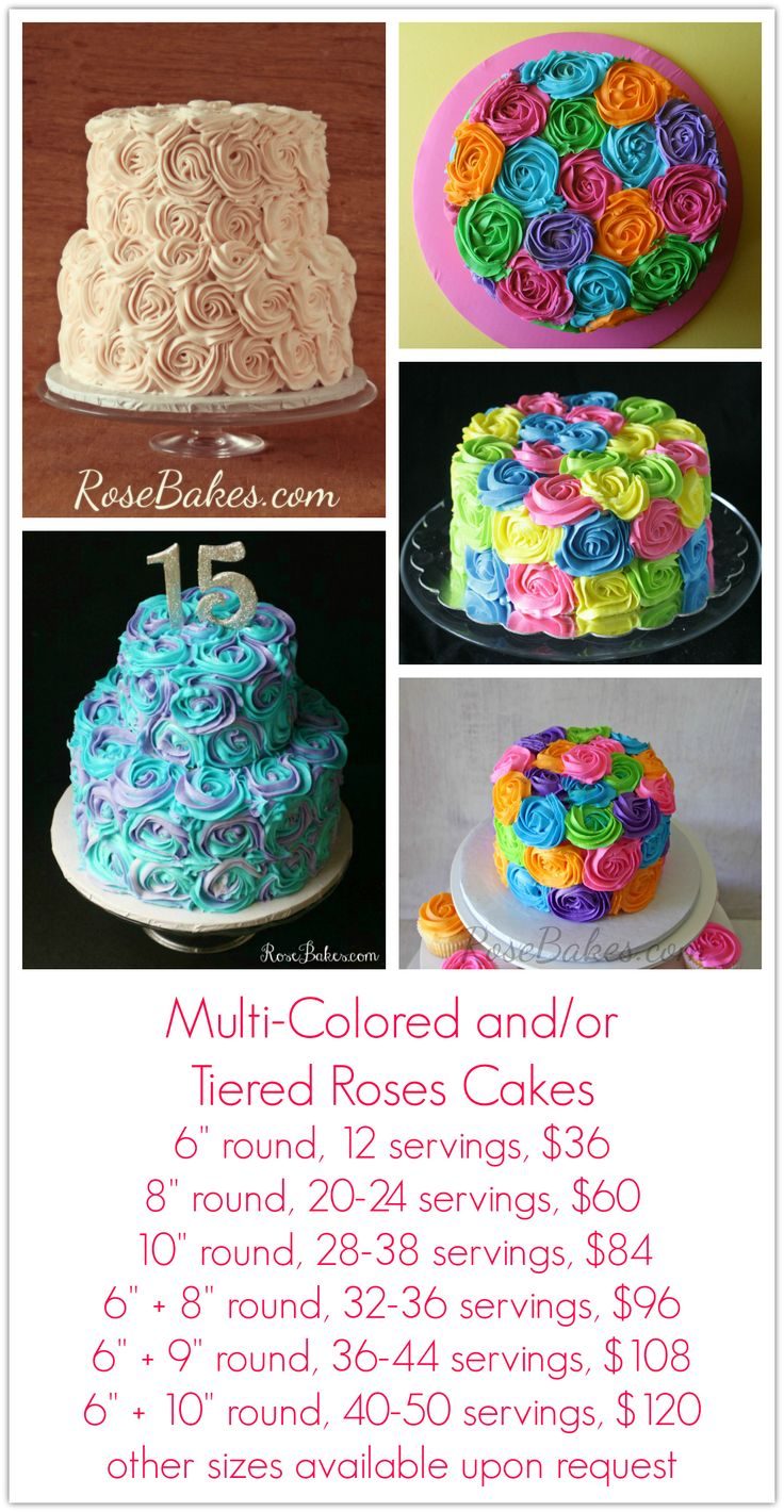 Click here to see all of my Boutique Cakes and Prices
