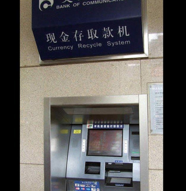 Another sign in China whose interpretation can actually mean something very funny