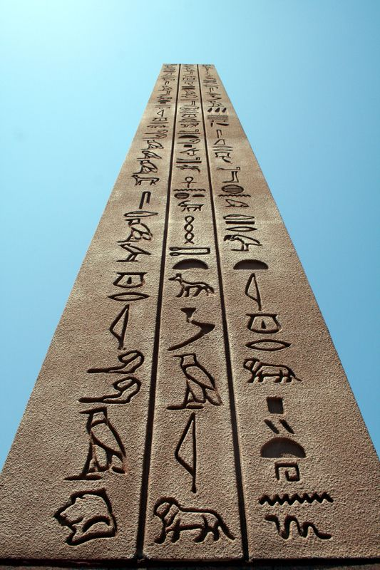 Memphis, Egypt | ... obelisk is not in Memphis, Egypt, but at the Memphis Zoo in Tennessee