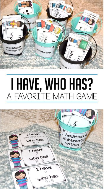 My students love to play I have, Who has? to review important math topics in class. Hop on over to see how to play! There are games for addition, subtraction, place value, geometry and fractions!