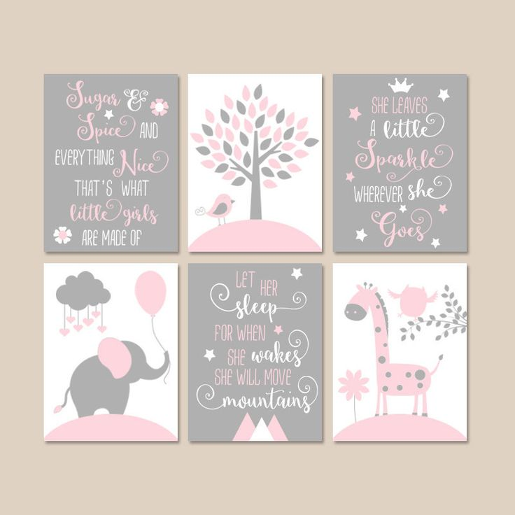 PINK GRAY Quote Nursery Decor Girl Animal Nursery Wall Art | Etsy