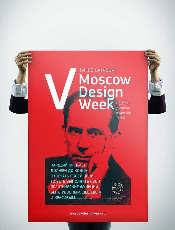 Moscow Design Week by MR ZHE, via Behance