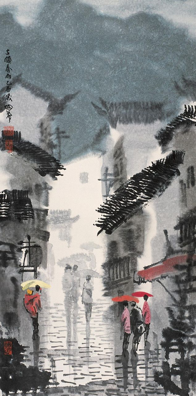 Watercolor art history brush -  Xuzhen Wu I Assume Contemporary Though I Can Find No Information On Artist