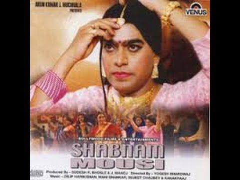 Shabnam Mausi Film Super Love Scene #  ISHQ DA ROG SONG #