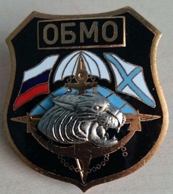 Russian badge. Russia. Navy Marines Airborne spetsnaz brigade